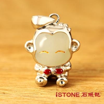 石頭記 和田玉925純銀項鍊-猴幸福