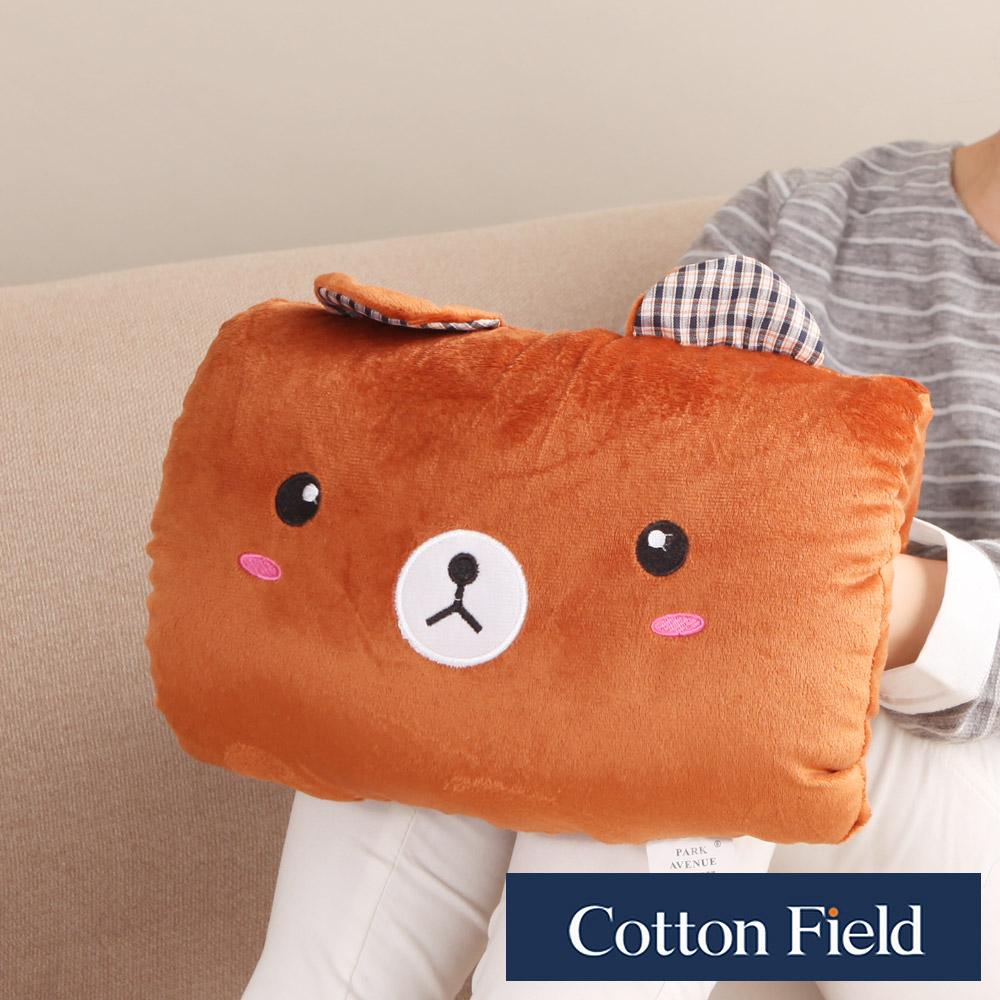 棉花田小棕熊可愛造型多功能暖手抱枕
