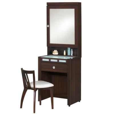 品家居 貝拉2尺化妝鏡台含椅(兩色可選)-60.6x41.8x173cm-免組