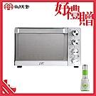 尚朋堂50L商業用旋風轉叉烤箱 SO-9150