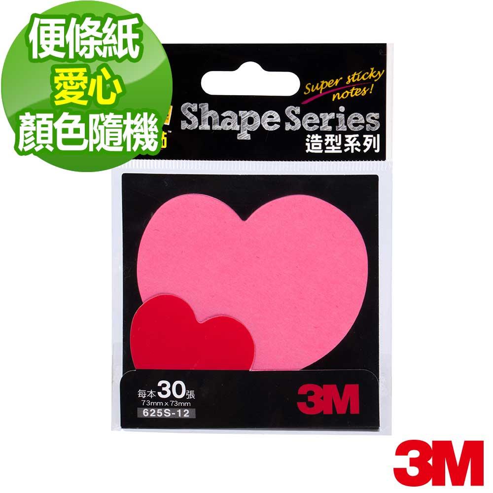 3M 利貼狠黏造型便條紙-愛心(左)
