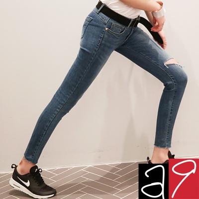 正韓-單破膝鬚邊貼腿窄管褲-深藍色-a9
