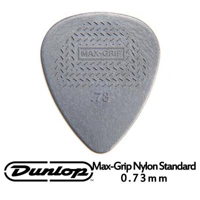 JIM DUNLOP JDGP-449R 0.73mm 民謠木吉他彈片 10片包裝