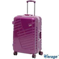 Verage 維麗杰 24吋科技炫彩深框旅行箱 (紫)
