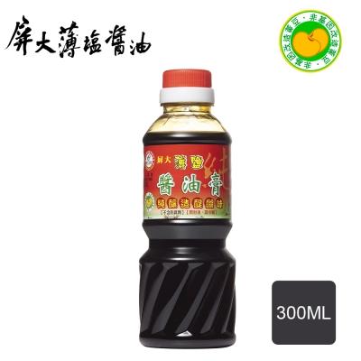 屏科大 薄鹽醬油膏(300ml)