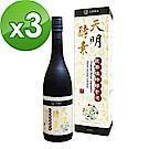 天明製藥 蔬果植物酵素液(600ml/瓶)*3入組