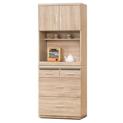 愛比家具 克萊爾2.3尺高餐櫃組