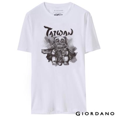 GIORDANO-男裝臺灣旅遊系列印花TEE-71-獅-標誌白