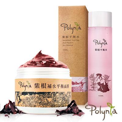 Polynia-璞亞-紫根平衡補水滋潤2件組-面膜-平衡水