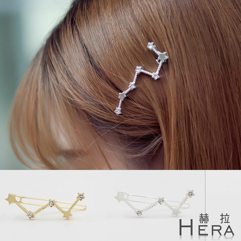 Hera 赫拉 北斗七星水鑽一字邊夾/髮夾-2色