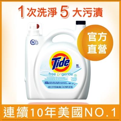 Tide全新汰漬洗衣精無色香配方4.43公升