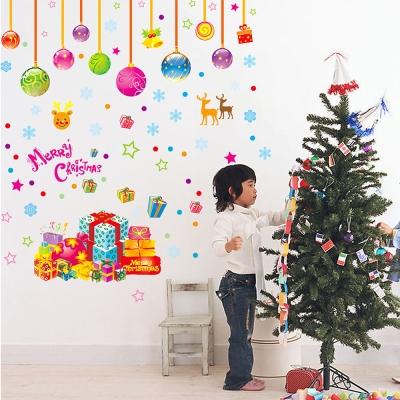 Pond's無痕壁貼 聖誕禮物 LM873 超大尺寸50x70cm