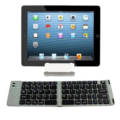 iPhone iPad折疊式底座型鍵盤