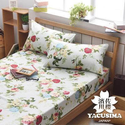 日本濱川佐櫻-傾城戀慕 文青風柔絲絨加大三件式床包組