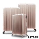ARTBOX 時尚格調 -  三件組PC可加大鏡面海關鎖行李箱(金色)