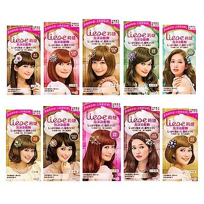 莉婕 泡沫染髮劑 魅力彩染系列(共9色可選)