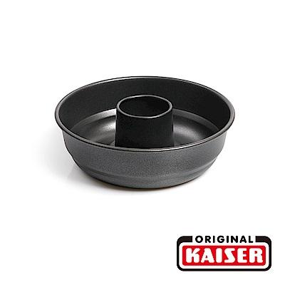 德國KAISER Classic 甜甜圈型烤模26公分