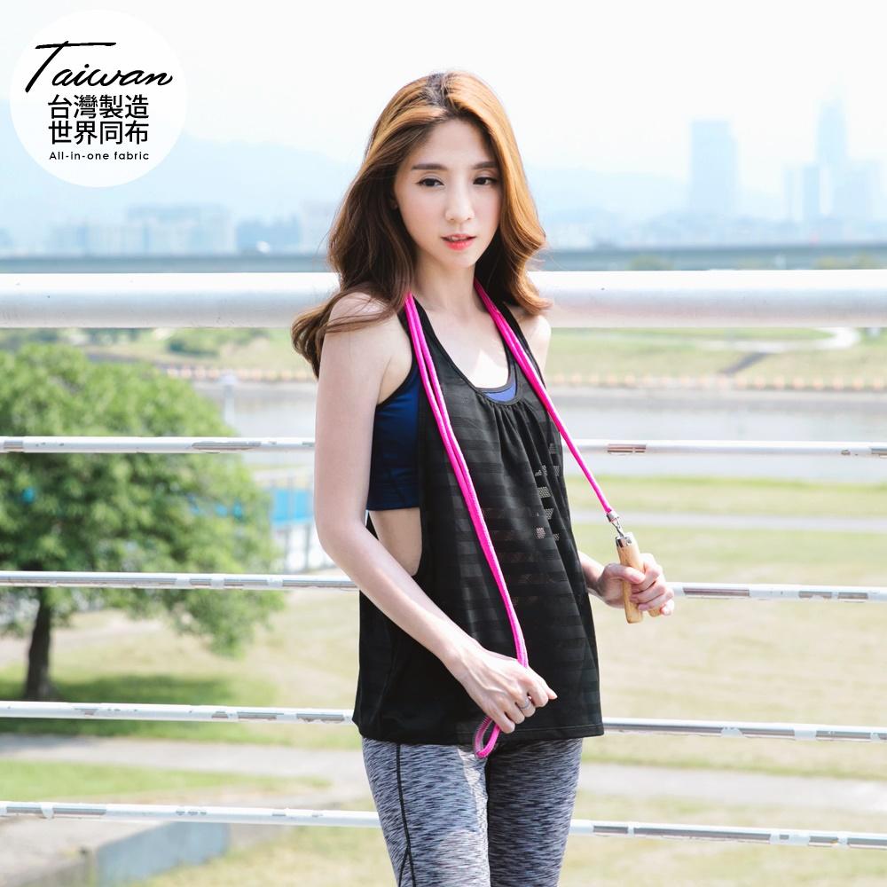 台灣品質.世界同布~橫紋透膚胸抓皺造型挖背背心.6色-OB大尺碼