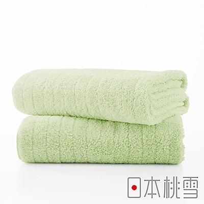 日本桃雪今治超長棉浴巾超值兩件組(萊姆綠)