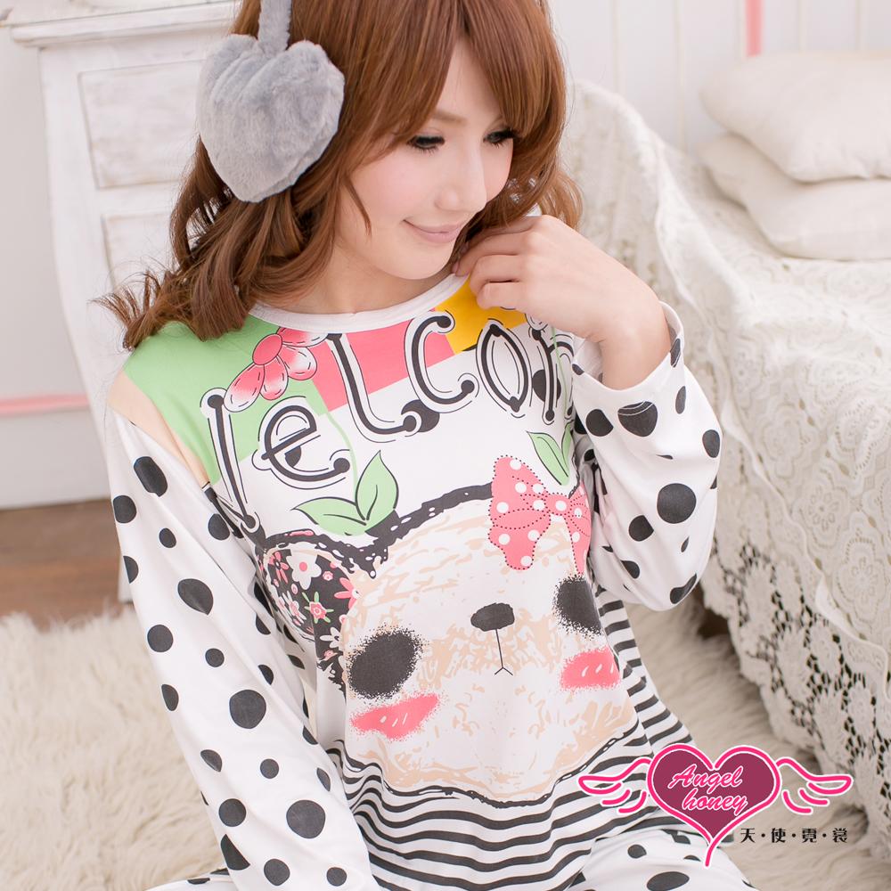 天使霓裳 超Q熊貓 兩件式休閒舒適睡衣組(黑)