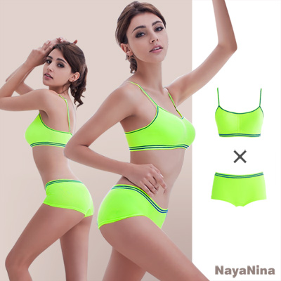 運動內衣 超彈力無鋼圈運動內衣褲組(細肩+平口)-螢光綠 Naya Nina