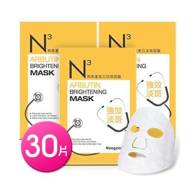 Neogence霓淨思-N3熊果素美白淡斑面膜10片-盒-3入組