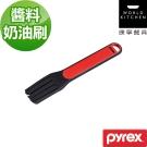 美國康寧 Pyrex耐熱醬料/奶油刷
