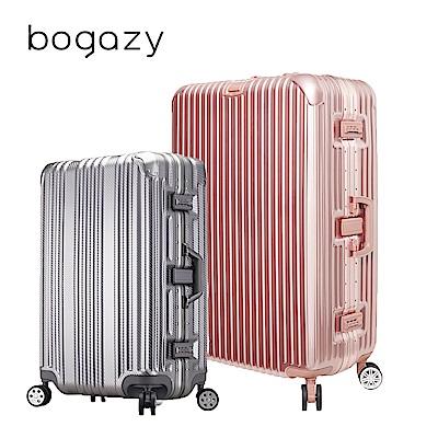 Bogazy/Travelhouse 全館下殺