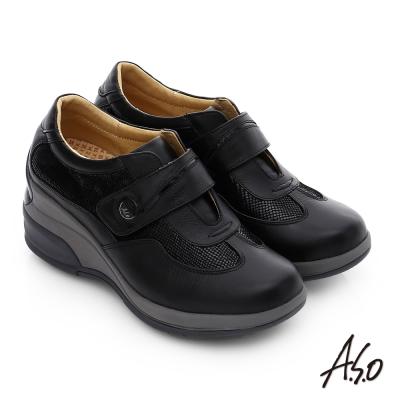 A.S.O 抗震美型 牛皮魔鬼氈奈米楔型休閒鞋 黑色