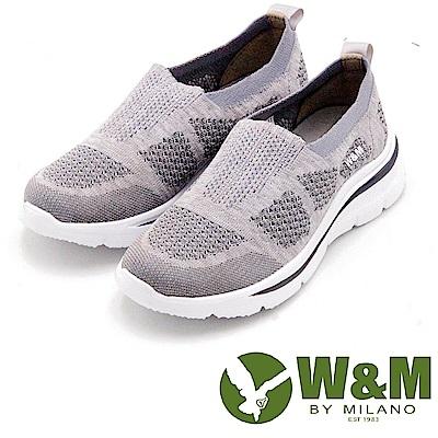W&M MODARE 飛線編織輕量休閒 女鞋-灰(另有黑、桃粉)