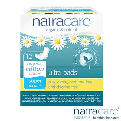 Natracare英國綠可兒有機無氯衛生棉 超薄蝶翼/量多日用 12片x2盒