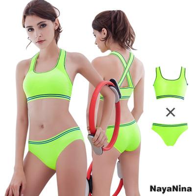 運動內衣 防震無鋼圈運動內衣褲組(寬肩+三角)-螢光綠 Naya Nina
