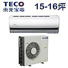 TECO東元 15-16坪 一對一頂級變頻冷暖型冷氣MA80IH-BV/MS80IH-BV
