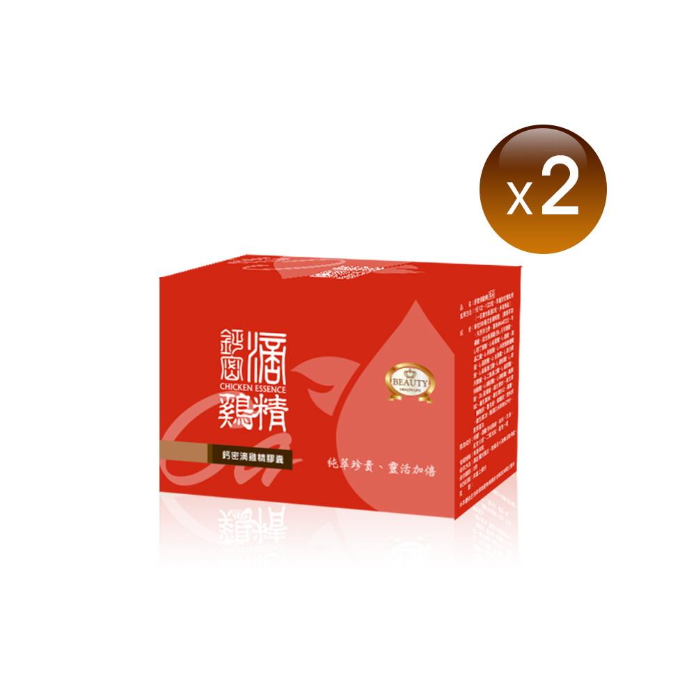 Beauty小舖 鈣密滴雞精膠囊x 2盒(滴雞精加鈣 關鍵靈活)