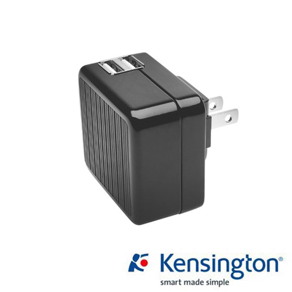 Kensington 4.2 A 智慧雙槽電源供應器 (雙 USB 充電器)