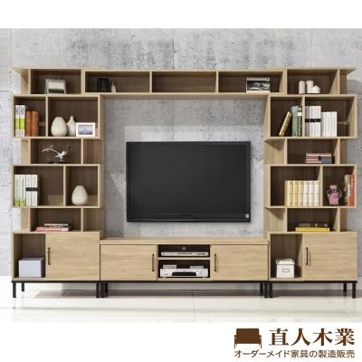日本直人木業-輕工業風開放280CM電視收納櫃組(280x40x196cm)