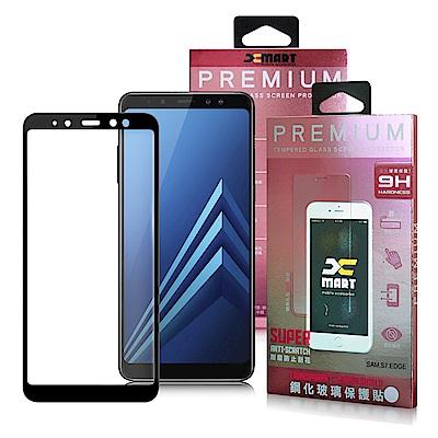 XM 三星 Galaxy A8 2018版  超透滿版 2.5D 鋼化玻璃貼-黑