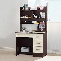 Bernice-瓦恩3尺書桌(上座+下座)-90x54x153cm
