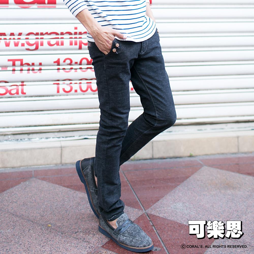 可樂思 口袋木釦造型黑色系合身男生牛仔褲 休閒褲