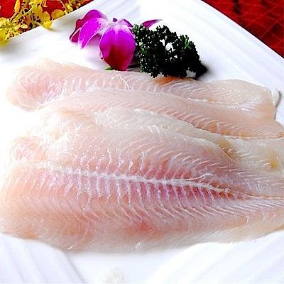 好神 鮮凍鯰魚魚排7包組(4-5片/包)