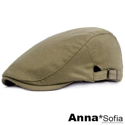 AnnaSofia 絨感素色 混棉鴨舌帽小偷帽(暗駝系)