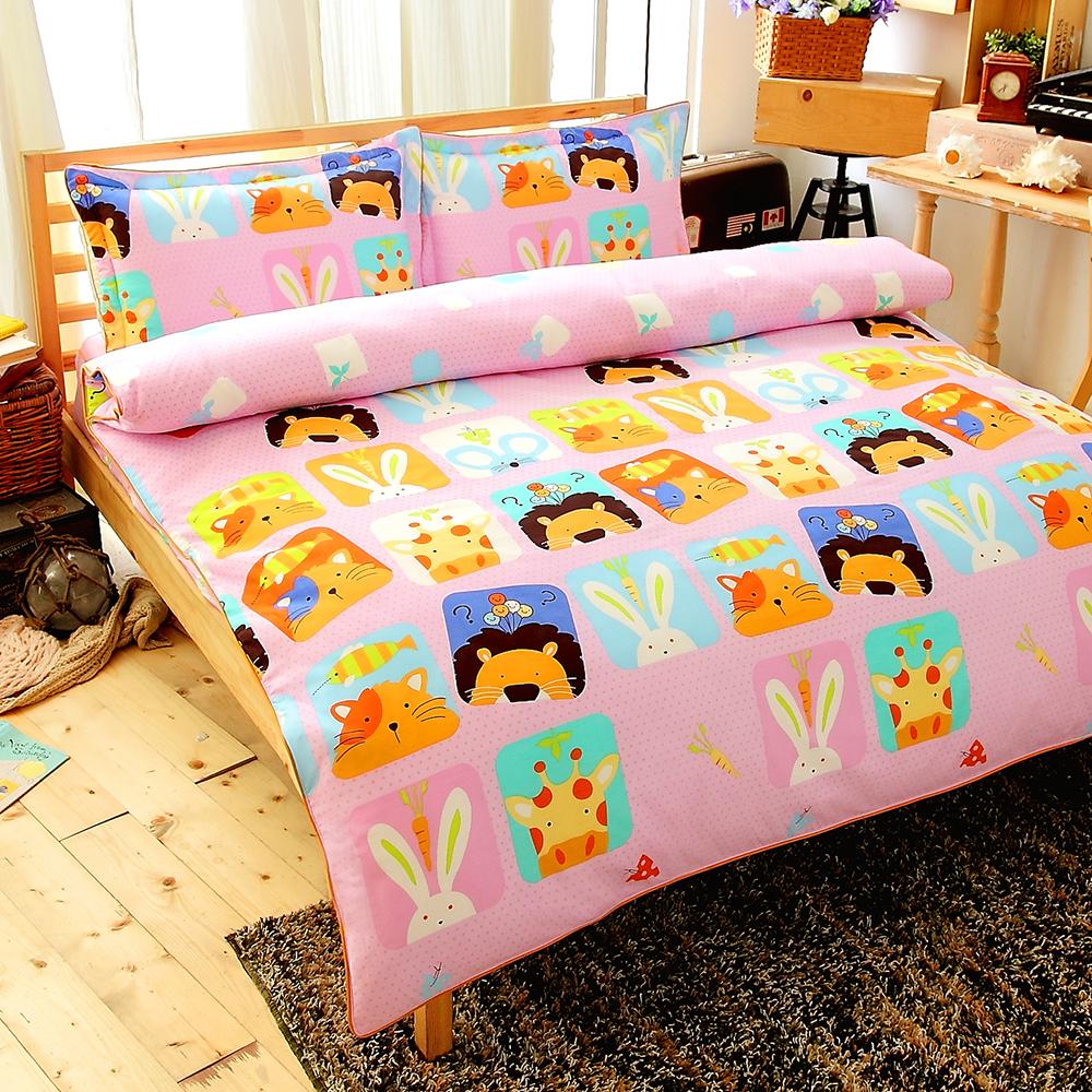 Grace Life 萌漾森林-粉 精梳純棉雙人全鋪棉床包兩用被四件組