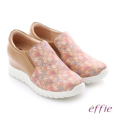 effie 彈力舒芙 碎花牛皮奈米內增高機能休閒鞋 卡其色