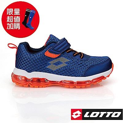 LOTTO 義大利- 童HIGH JUMP 能量蓄力 全氣墊跑鞋 (藍)