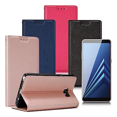 Xmart SAMSUNG Galaxy A8 2018版 鍾愛原味磁吸皮套