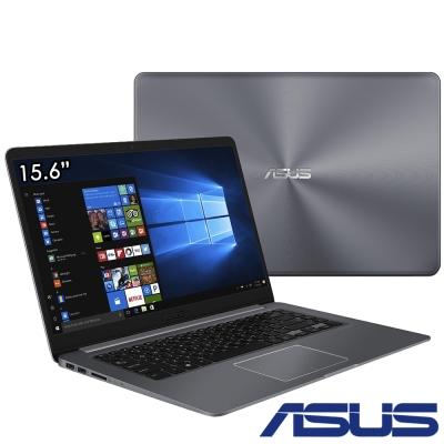 ASUS X510UQ 15吋窄邊框筆電(i5-8250U/940MX/1T/4G/FHD霧/灰