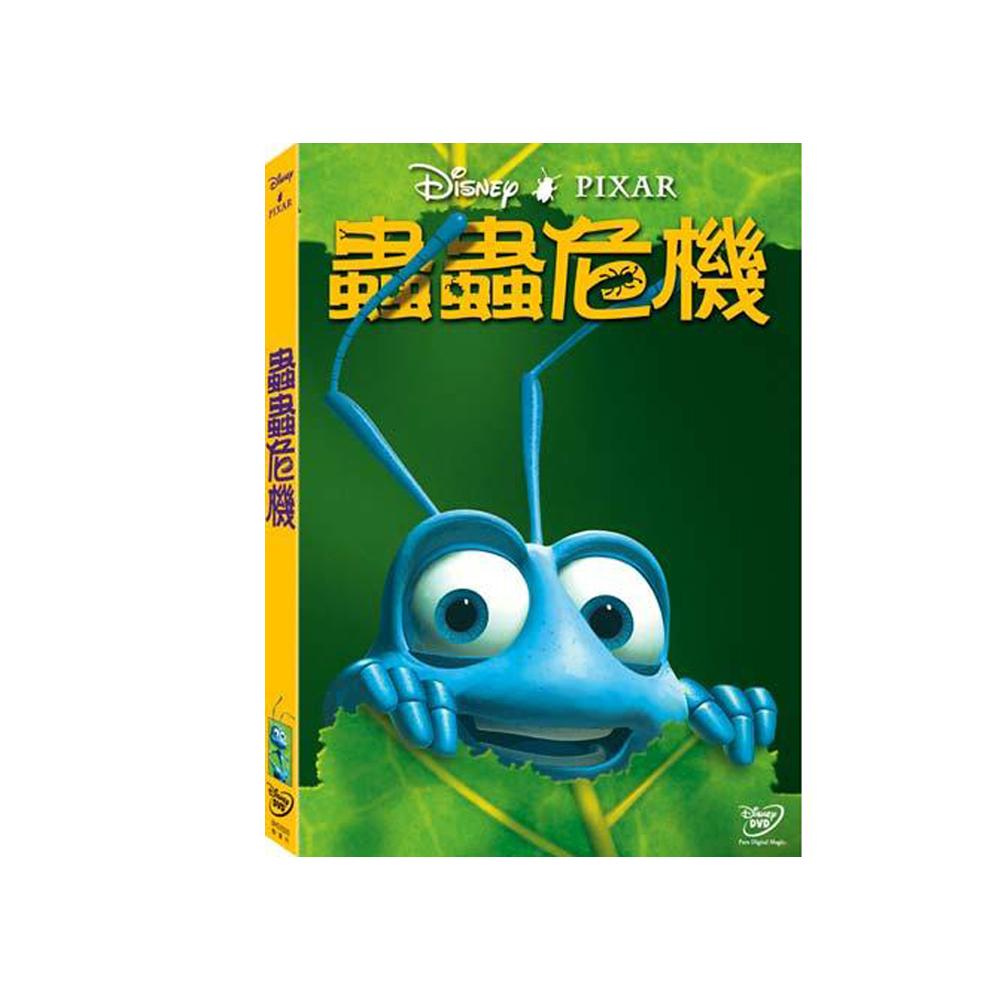 ﹝蟲蟲危機﹞ A Bug's Life DVD