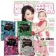 嬰兒與母親 (1年12期) 贈 白妖怪黑妖怪遊戲繪本(全4書) product thumbnail 1