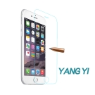 YANGYI 揚邑 Apple iPhone 6 / 6S 防爆防刮 9H鋼化玻璃保護貼