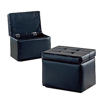 品家居 杜菲皮革收納椅凳(二色可選)-39x28x31cm-免組